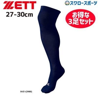 【即日出荷】 ゼット ZETT 3P カラー ソックス BK3OPCZ