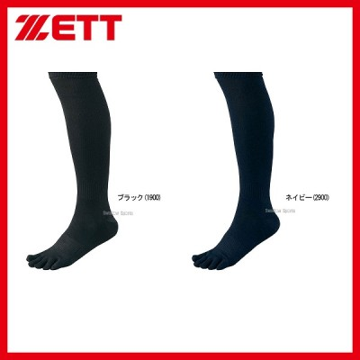 ゼット ZETT 5本指 3P カラー ソックス BK3PC5LZ