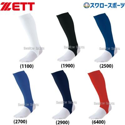 ゼット ZETT 超 ローカット ストッキング BK45A