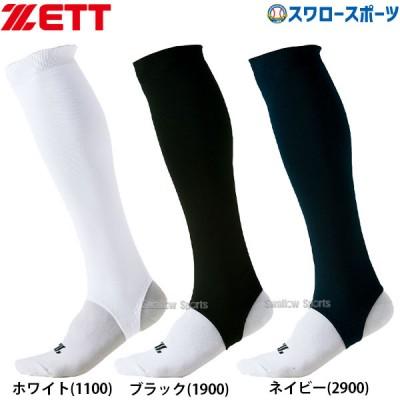 ゼット ZETT 超超ローカット ストッキング BK87