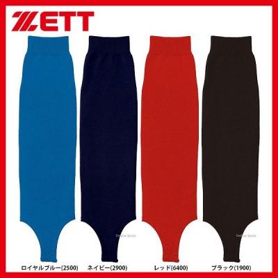 ゼット ZETT 少年用 超超ローカット ストッキング BK87J