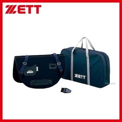 ゼット ZETT 硬式・軟式・ソフトボール兼用 アンパイヤプロテクター (ケース付き)BL2007B ZETT 野球用品 スワロースポーツ