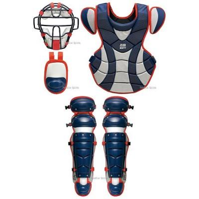 【即日出荷】 ゼット ZETT 限定 軟式 防具 4点セット キャッチャー用 BL316A 捕手 野球用品 スワロースポーツ