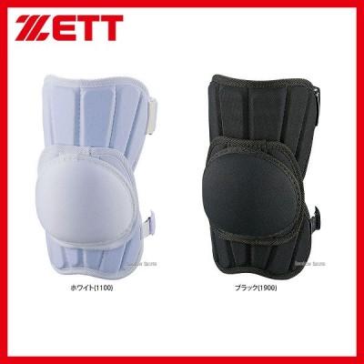 【即日出荷】 高校野球対応 エルボーガード 野球 コンパクト ゼット ZETT 打者用 左右兼用 BLL317