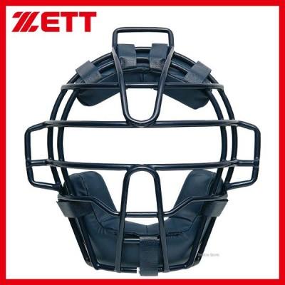 ゼット ZETT 防具 少年 硬式 野球用 マスク キャッチャー用 BLM2111A