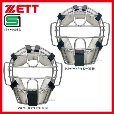 ゼット ZETT 防具 軟式 野球用 マスク キャッチャー用 BLM3154