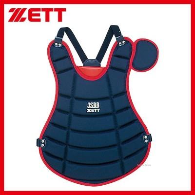 ゼット ZETT 防具 少年 軟式 野球用 プロテクター キャッチャー用 BLP7270A 捕手用具 野球用品 スワロースポーツ