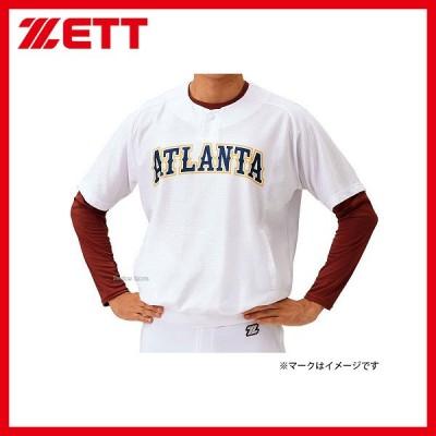 ゼット ZETT ウェア レイヤーシャツ BLS1000