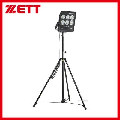 ゼット ZETT LED照明 スタンド付き BM300