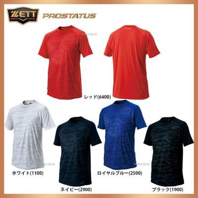 【即日出荷】 ゼット ZETT 限定 ウェア プロステイタス ローネック 半袖 アンダーシャツ BO171HB