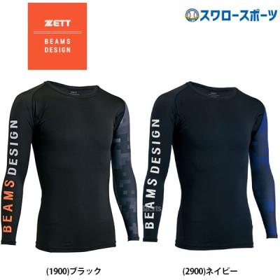 【即日出荷】 ゼット ZETT 限定 BEAMS DESIGN ビームスデザイン クルーネック 長袖 BO727F