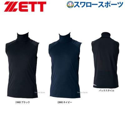 ゼット ZETT ハイブリッド アンダーシャツ タートルネック ノースリーブ BO7730