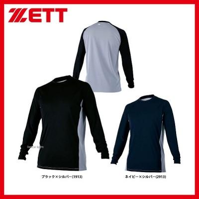 【即日出荷】 ゼット ZETT 限定 ウェア 丸首 長袖 ハイブリッド アンダーシャツ BO8710G