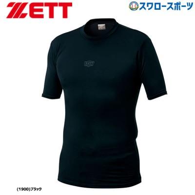 【即日出荷】 ゼット ZETT 限定 フィット アンダーシャツ 夏用 半袖 クルーネック BO931C