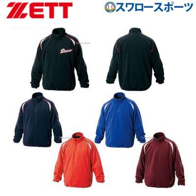 ゼット ZETT ハーフジップ フリース ジャケット (裏タフタ) BOF110A