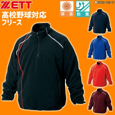 ゼット ZETT フリース ジャケット (裏タフタ) BOF130