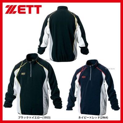 【即日出荷】 ゼット ZETT 限定 防寒 フリース ジャケット BOF130G