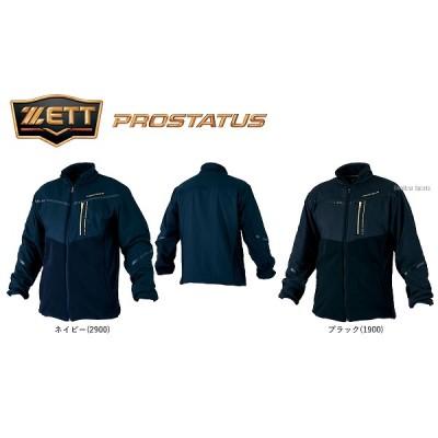 ゼット ZETT 限定 ウェア プロステイタス フリース ジャケット BOF161