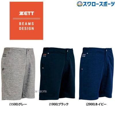 【即日出荷】  ゼット ZETT 限定 ウェア BEAMS DESIGN ビームスデザインメンズ スウェットハーフパンツ BOS398HP