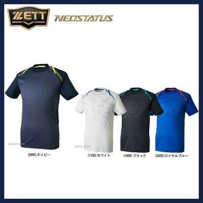 【即日出荷】 【S】 ゼット ZETT 限定 ネオステイタス クロストレーニング Tシャツ BOT16NS1