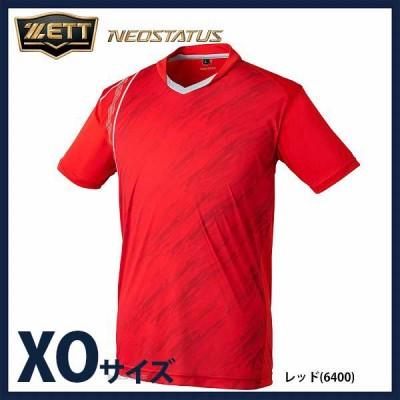 【即日出荷】 【S】 ゼット ZETT 限定 ネオステイタス クロストレーニング Tシャツ BOT16NS2