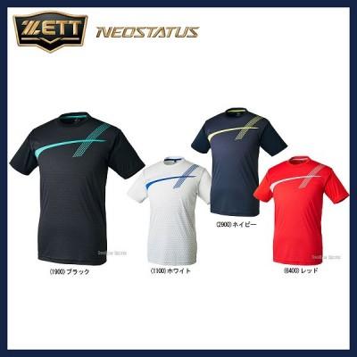 【即日出荷】 【S】 ゼット ZETT 限定 ネオステイタス クロストレーニング Tシャツ BOT16NS3