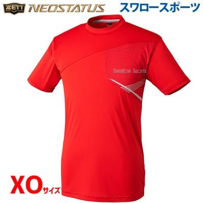 【即日出荷】 【S】 ゼット ZETT 限定 ネオステイタス クロストレーニング Tシャツ BOT16NS4