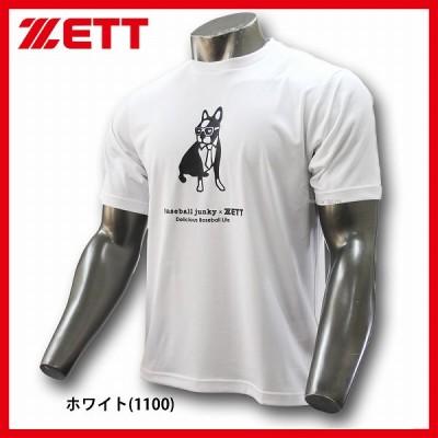 【即日出荷】 ゼット ZETT 限定 ウェア ベースボールジャンキー グラフィック 半袖 Tシャツ BOT17FBJ