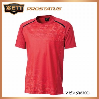 【即日出荷】 ゼット ZETT 限定 プロステイタス ベースボール Tシャツ 半袖 BOT185T2