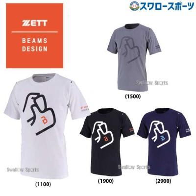 【即日出荷】 ゼット ZETT 限定 ウェア ビームスデザイン Tシャツ BOT392T2