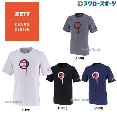 【即日出荷】 ゼット ZETT 限定 ウェア ビームスデザイン Tシャツ BOT392T4
