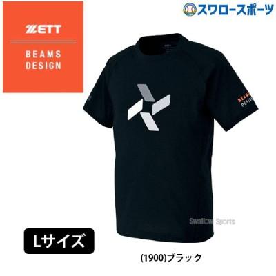 【即日出荷】 ゼット ZETT BEAMS DESIGN 限定 ゼット ビームス デザイン  Tシャツ 半袖 BOT399T3