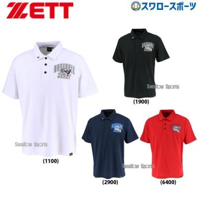 ゼット ZETT 限定 ウェア ベースボール ジャンキー ポロシャツ 半袖 BOT497JP