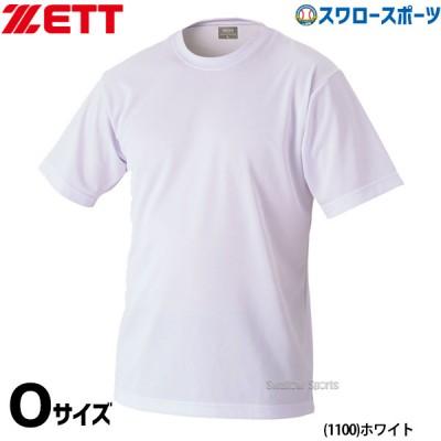 ゼット ZETT ベースボール Tシャツ 半袖 BOT620