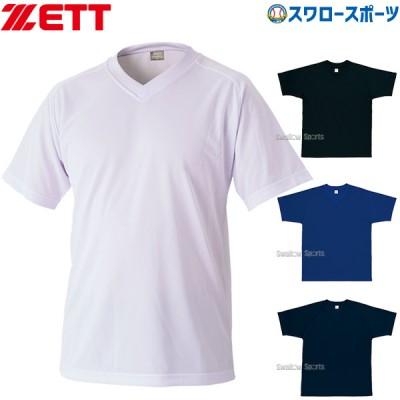 ゼット ZETT Vネック ベースボール Tシャツ 半袖 BOT625