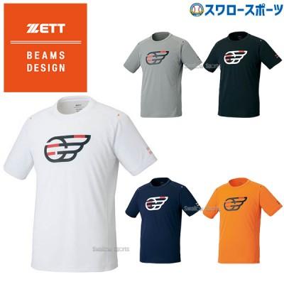 【即日出荷】 ゼット ビームスデザイン 限定 Tシャツ 半袖 BOT758T2 ZETT BEAMS DESIGN