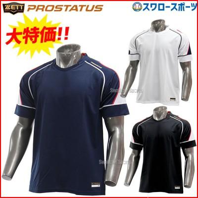 ゼット ZETT プロステイタス ベースボール シャツ 半袖 BOT810