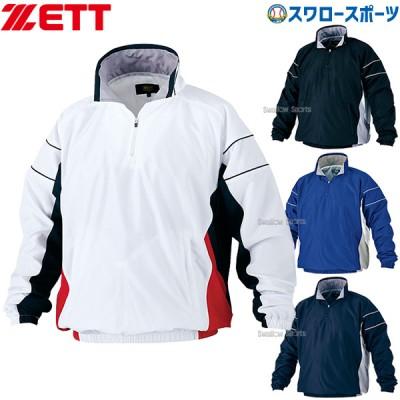 ゼット ZETT ウェア 長袖 ハーフジップ ジャンパー BOV325 ウエア ファッション スポカジ 野球用品 スワロースポーツ