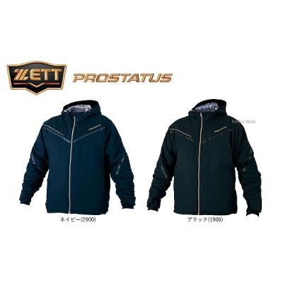 ゼット ZETT 限定 ウェア プロステイタス ハイブリッド 中綿 ジャケット BOW161HB