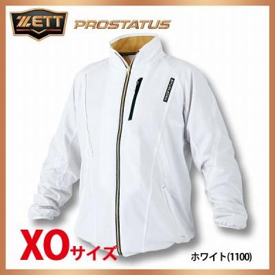 【即日出荷】 【S】 ゼット ZETT 限定 ウェア プロステイタス ウインドブレーカー ジャケット BOW161NT