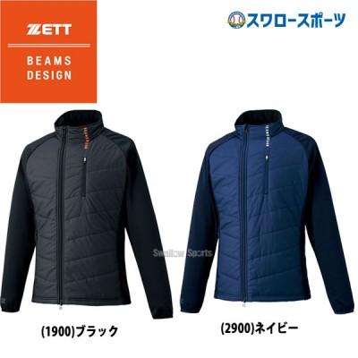 【即日出荷】 送料無料 ゼット 限定 ウェア ビームスデザインプロデュース 中綿ジャケット BOW751 ZETT