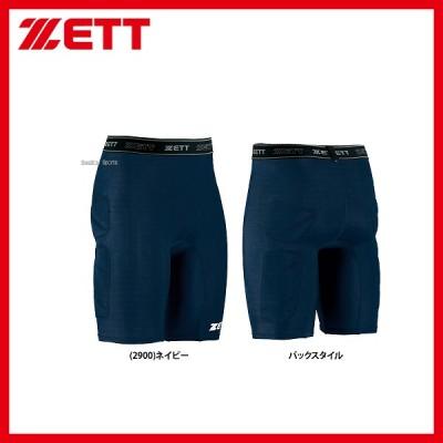 ゼット ZETT レディース用 パッド付 ストレッチパンツ BP45LD ウエア ウェア アンダーシャツ ZETT 野球用品 スワロースポーツ
