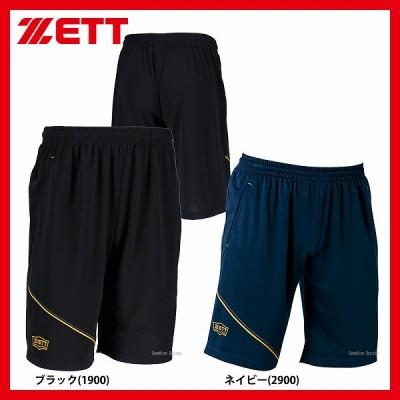 【即日出荷】 ゼット ZETT 限定 ハーフパンツ 吸汗速乾 トレーニング BP814