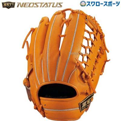 【即日出荷】 ゼット ZETT 硬式 グローブ グラブ ネオステイタス 外野手用 BPGB12817