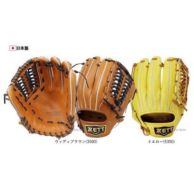 【即日出荷】 ゼット ZETT 限定 硬式 グローブ グラブ プロステイタス 二塁手・遊撃手用 BPROG16