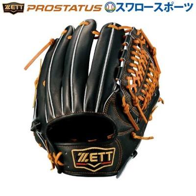 【即日出荷】 ゼット ZETT 限定 硬式 グローブ グラブ プロステイタス 二塁手・遊撃手用 BPROG36