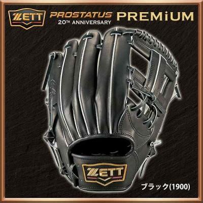 【即日出荷】 ゼット ZETT 限定 硬式 グローブ グラブ プロステイタス プレミアム 二塁手・遊撃手用 BPROG44P