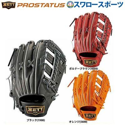 【即日出荷】 ゼット ZETT 硬式 グラブ プロステイタス 外野手用 BPROG57 硬式用 グローブ 野球用品 スワロースポーツ