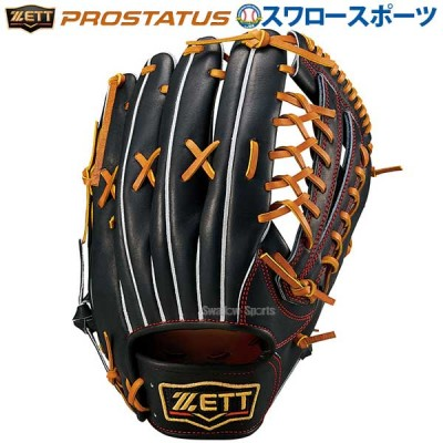 【即日出荷】 送料無料 ゼット ZETT 限定 硬式グローブ プロステイタス 外野手用 グラブ BPROG67