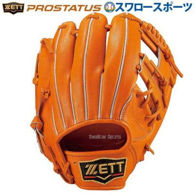 ゼット ZETT 硬式 グローブ グラブ プロステイタス 二塁手 遊撃手用 右投用 BPROG76